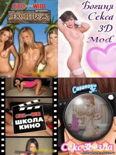 порно очень красивые девушки в белье